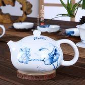 陶瓷功夫茶具高白瓷青花瓷純手工茶壺泡茶器