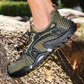 登山鞋 回力男鞋夏季透氣網鞋男戶外網面鞋運動休閒鞋防臭防滑登山網眼鞋 薇薇