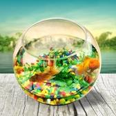 圓型小魚缸圓形金魚缸玻璃桌面創意魚缸烏龜缸小型造景水培花瓶
