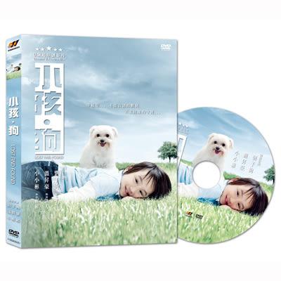 小孩‧狗DVD 溫昇豪/小小彬/劉子絢
