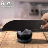 漢道迷你磨刀器家用磨刀石定角多功能戶外磨刀神器磨刀棒菜刀      檸檬衣舍