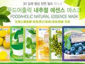 韓國 FoodAHolic 3D 全頸立體面膜 保濕/美白/緊緻/清潔/舒緩 多款