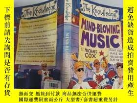 二手書博民逛書店mind罕見blowing music 鼓舞人心的音樂Y200392