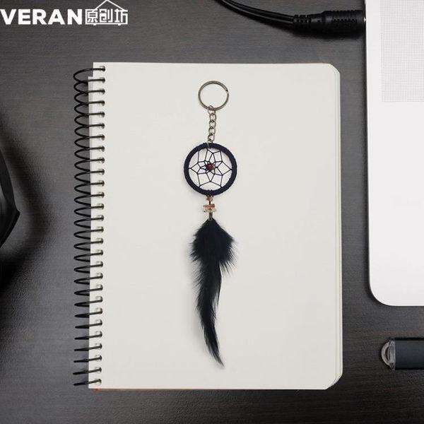 黑色羽毛手工捕夢網鑰匙扣5元商品創意小禮品掛件掛飾XR071