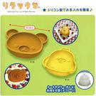 拉拉熊 Fans 日版 景品 懶懶熊&小雞 造型蛋糕模 兩個一組