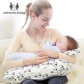 喂奶枕 嬰兒喂奶枕多功能哺乳枕頭跨境出口貼牌定制防吐奶嬰幼兒U型枕頭 珍妮寶貝