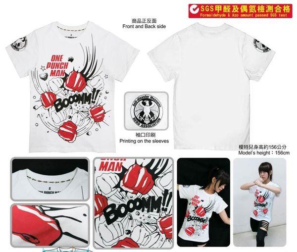 潮流T-shirt(琦玉之拳)-一拳超人XXL