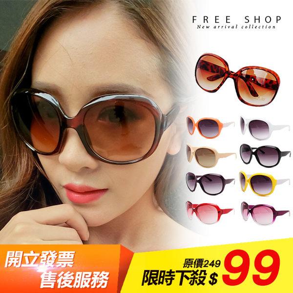 情侶款 Free Shop【QFSLH9162】時尚歐美希爾頓風抗UV防輻射偏光鏡片太陽眼鏡墨鏡 亮黑漸層白框豹紋