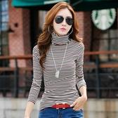 黑白橫條紋高領打底衫女簡約修身顯瘦長袖t恤韓版上衣百搭緊身潮『潮流世家』