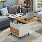 茶几小戶型家用簡約客廳折疊茶桌多功能升降伸縮餐桌兩用可移動 LannaS YTL