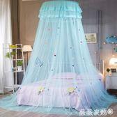 嬰兒蚊帳 嬰兒床蚊帳罩寶寶蚊帳兒童床蚊帳男孩通用小蚊帳拼接床蚊帳 igo 薇薇家飾