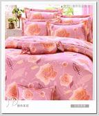 5*6.2 兩用被床包組/純棉/MIT台灣製 ||玫瑰情懷||
