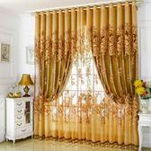 限定款雙層窗簾 寬250x高270公分 13色可選 成品公主風臥室落地百葉窗簾jj
