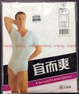 三槍牌宜而爽男U領短袖衫N1A(福利品)...