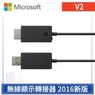 【限時特賣】 Microsoft 微軟 無線顯示轉接器V2