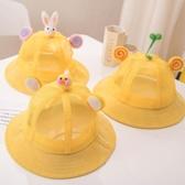 兒童帽 夏天寶寶帽子網帽兒童遮陽防曬太陽帽男女童可愛薄款夏網眼漁夫帽