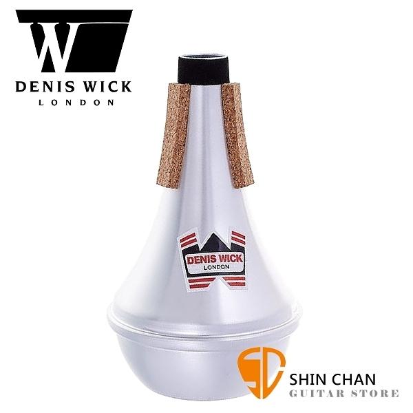 Denis Wick DW5504 小號 (小喇叭) 直式 弱音器/消音器【DW-5504/MUTE】