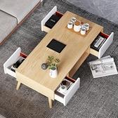 茶几 茶几桌簡約現代客廳家用小茶几輕奢茶台小戶型北歐茶桌小桌子臥室【幸福小屋】