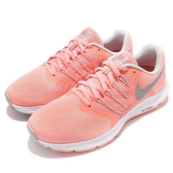 Nike 慢跑鞋 Wmns Run Swift 粉紅 灰 女鞋 舒適緩震 運動鞋【PUMP306】 909006-601