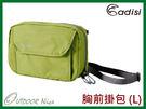 ╭OUTDOOR NICE╮ ADISI 胸前掛包 (L) AS16076 橄綠色 登山包外掛 透氣 收納包 健行包 側背包 斜背包
