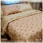 四件套精梳棉【兩用被+薄床包】【5*6.2尺】(雙人) 鄉村風搭配溫馨風情御芙專櫃『南風之戀』