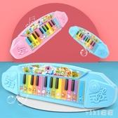 1-3歲女孩兒童電子琴鋼琴寶寶 彈奏玩具初學嬰幼兒益智學習嬰兒 qz1649【viki菈菈】