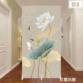 中式平屏風隔斷客廳入小戶型臥室折疊移動遮擋家用進門口風水擋煞QM『艾麗花園』