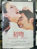 影音專賣店-Y59-171-正版VCD/韓片【初吻】-安在旭 崔智友 李璟榮 李英愛