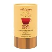 【44354014】南非國寶Wild Cape Rooibos Honeybush野角南非博士(綠蜜樹茶) (40茶包/罐)