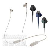 【曜德】鐵三角 ATH-CKS330XBT 藍牙重低音繞頸入耳式耳機 20HR續航力 4色 可選