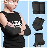 男童運動護膝護肘護腕籃球兒童護具足球膝蓋護套夏季薄款小孩防摔 3C優購