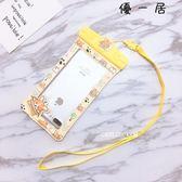 卡通蘋果6/7plus指紋解鎖手機可愛防水袋潛水套