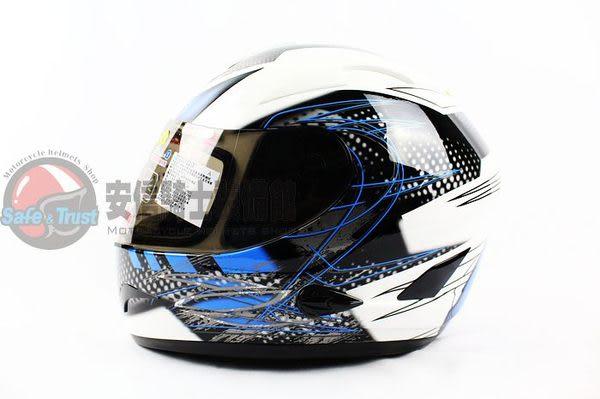 [中壢安信]ZEUS瑞獅安全帽 ZS-806A ZS806A II51 白藍 全罩式安全帽