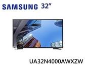 SAMSUNG三星【 UA32N4000AWXZW / UA32N4000 】32吋LED平面液晶電視