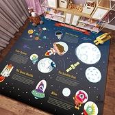 爬爬墊小孩寶寶爬行墊早教地墊兒童游戲毯可折疊保暖【愛物及屋】