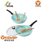 【韓國mami.cook】 陶瓷晶鑽浪漫不沾鍋7件組28cm【楊桃美食網】