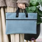 公事包 a4文件袋手提袋女帆布拉鍊袋 學生用拎書袋 文件收納袋 資料袋