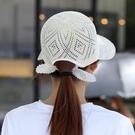 遮陽帽 帽子女夏遮陽帽透氣涼折疊戶外大沿檐太陽帽韓版時尚鏤空防曬帽寶貝計畫 上新