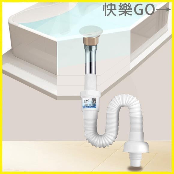 水龍頭 洗臉盆下水管洗手盆洗手池下水器面盆台盆防臭軟管排水管套裝配件