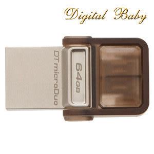 KingSton 金士頓 DataTraveler microDuo 64GB 64G 2.0 USB 隨身碟 DTDUO 免運費