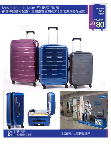 [佑昇]周年慶↘7折 Samsonite 新秀麗 (顛覆傳統硬箱) Spin trunk R05 28吋 四輪行李箱