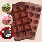 巧克力模  小豬表情15孔巧克力模 果凍模 皂模 冰塊模 想購了超級小物