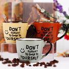 創意手繪陶瓷馬克杯簡約辦公牛奶咖啡杯帶勺歐式大容量復古水保溫杯【全館免運】