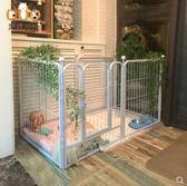 狗狗圍欄室內大型犬金毛狗柵欄中型犬寵物泰迪小型犬小狗籠子 igo 貝芙莉