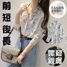 EASON SHOP(GW8725)韓版小清新歐美素描印花前排釦翻領開衫長袖雪紡襯衫外套罩衫女上衣服打底內搭衫