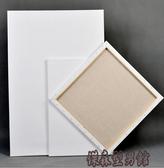 畫材練習亞麻油畫布油畫框空白畫板內框油畫工具油畫顏料繪畫材料木條丙烯亞麻畫布帶框
