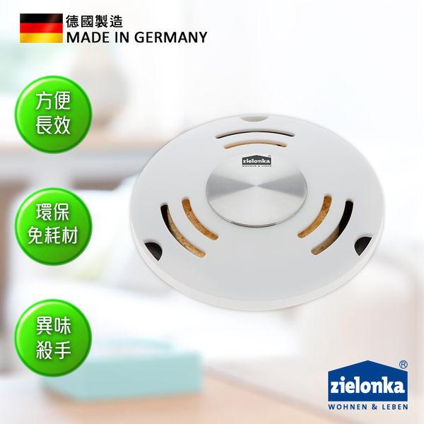 德國潔靈康「zielonka」垃圾桶櫥櫃用空氣清淨器(白色)