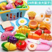 切切樂 兒童過家家玩具廚房切蔬菜披薩切水果玩具組合套裝男孩女孩切切樂 2色