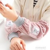 袖套秋冬季韓版毛絨長款袖套女成人套袖羽絨服袖頭學生護袖筒可愛手袖多莉絲旗艦店