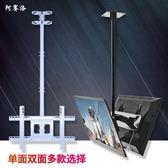 阿賽洛液晶電視吊架通可伸縮旋轉吊頂架雙面吊架32-65英寸通用igo 衣櫥の秘密